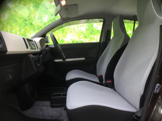 F 定期点検記録簿 取扱説明書・保証書  セキュリティアラーム  アクセサリーソケット ヘッドライトレベライザー EBD付ABS  横滑り防止装置 エアバッグ 運転席 エアバッグ 助手席(5枚目)