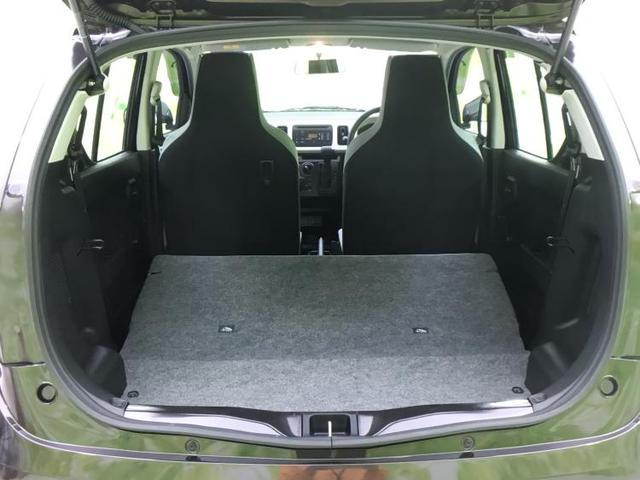 F 定期点検記録簿 取扱説明書・保証書  セキュリティアラーム  アクセサリーソケット ヘッドライトレベライザー EBD付ABS  横滑り防止装置 エアバッグ 運転席 エアバッグ 助手席(8枚目)