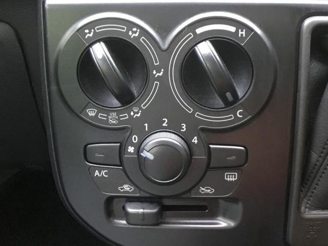 F 定期点検記録簿 取扱説明書・保証書  セキュリティアラーム  アクセサリーソケット ヘッドライトレベライザー EBD付ABS  横滑り防止装置 エアバッグ 運転席 エアバッグ 助手席(10枚目)