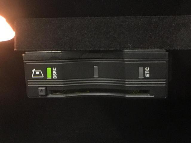 C180ワゴンローレウスエディション 純正 8インチ HDDナビ/サンルーフ/レザーシート/パーキングアシスト バックガイド/パーキングアシスト 自動操舵 革シート バックカメラ LEDヘッドランプ 電動シート パークアシスト ETC(15枚目)