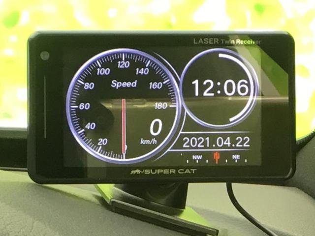 C180ワゴンローレウスエディション 純正 8インチ HDDナビ/サンルーフ/レザーシート/パーキングアシスト バックガイド/パーキングアシスト 自動操舵 革シート バックカメラ LEDヘッドランプ 電動シート パークアシスト ETC(16枚目)