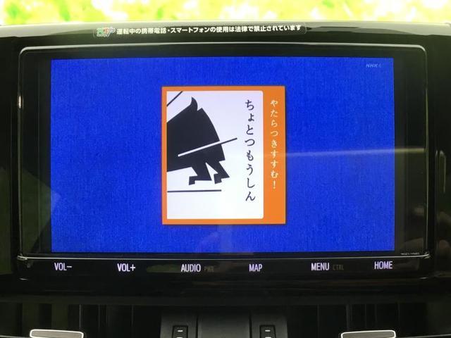 G Zパッケージ 純正9インチナビ/セーフティセンス/デジタルインナーミラー アダプティブクルーズコントロール バックカメラ LEDヘッドランプ ワンオーナー 4WD メモリーナビ DVD再生 レーンアシスト ETC(9枚目)