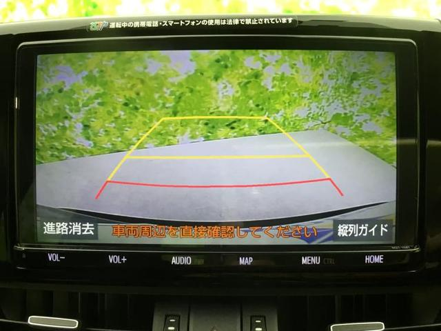 G Zパッケージ 純正9インチナビ/セーフティセンス/デジタルインナーミラー アダプティブクルーズコントロール バックカメラ LEDヘッドランプ ワンオーナー 4WD メモリーナビ DVD再生 レーンアシスト ETC(10枚目)