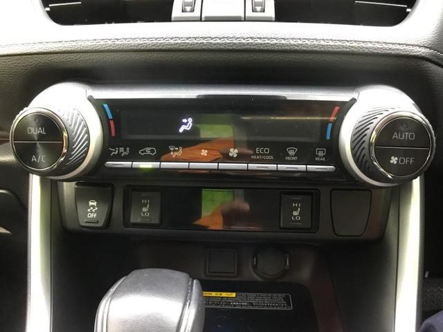 G Zパッケージ 純正9インチナビ/セーフティセンス/デジタルインナーミラー アダプティブクルーズコントロール バックカメラ LEDヘッドランプ ワンオーナー 4WD メモリーナビ DVD再生 レーンアシスト ETC(11枚目)