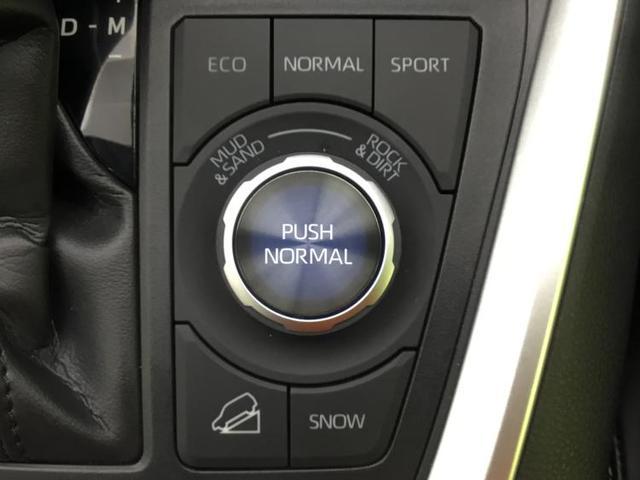 G Zパッケージ 純正9インチナビ/セーフティセンス/デジタルインナーミラー アダプティブクルーズコントロール バックカメラ LEDヘッドランプ ワンオーナー 4WD メモリーナビ DVD再生 レーンアシスト ETC(12枚目)