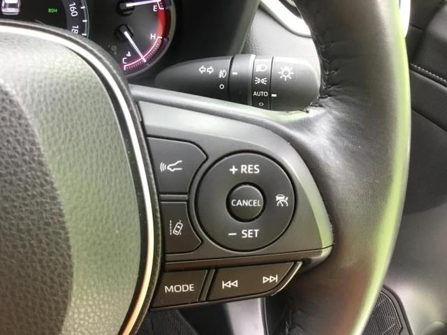 G Zパッケージ 純正9インチナビ/セーフティセンス/デジタルインナーミラー アダプティブクルーズコントロール バックカメラ LEDヘッドランプ ワンオーナー 4WD メモリーナビ DVD再生 レーンアシスト ETC(13枚目)