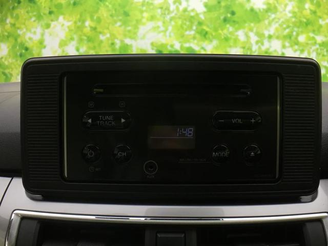 X SA3 オーディオ/社外ドラレコ/ワンオーナー/ETC 禁煙車 記録簿 盗難防止装置 アイドリングストップ オートマチックハイビーム オートライト(15枚目)