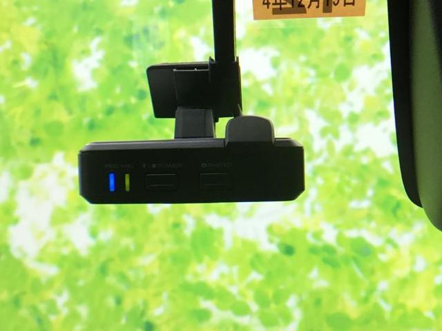 X SA3 オーディオ/社外ドラレコ/ワンオーナー/ETC 禁煙車 記録簿 盗難防止装置 アイドリングストップ オートマチックハイビーム オートライト(16枚目)