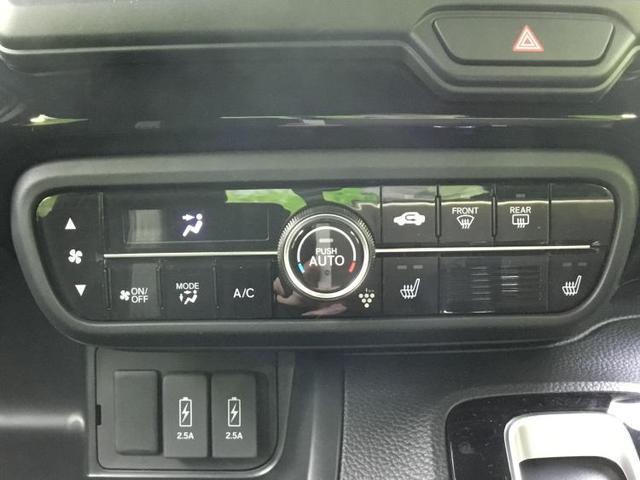L ホンダセンシング アダプティブクルーズコントロール バックカメラ LEDヘッドランプ 両側スライドドア レーンアシスト パークアシスト 盗難防止装置 オートライト(9枚目)
