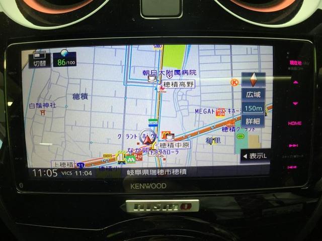 ニスモS 社外7型ナビ/フルセグTV/インテリジェントキー/純正17インチアルミ/ETC メモリーナビ HIDヘッドライト Bluetooth 盗難防止装置 オートライト(10枚目)