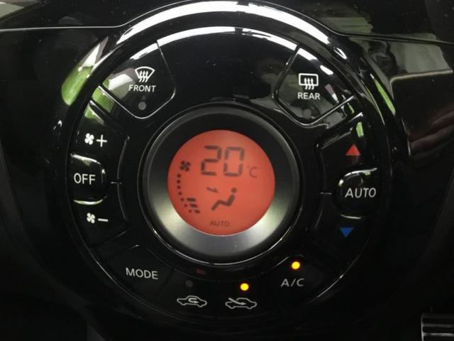 ニスモS 社外7型ナビ/フルセグTV/インテリジェントキー/純正17インチアルミ/ETC メモリーナビ HIDヘッドライト Bluetooth 盗難防止装置 オートライト(11枚目)