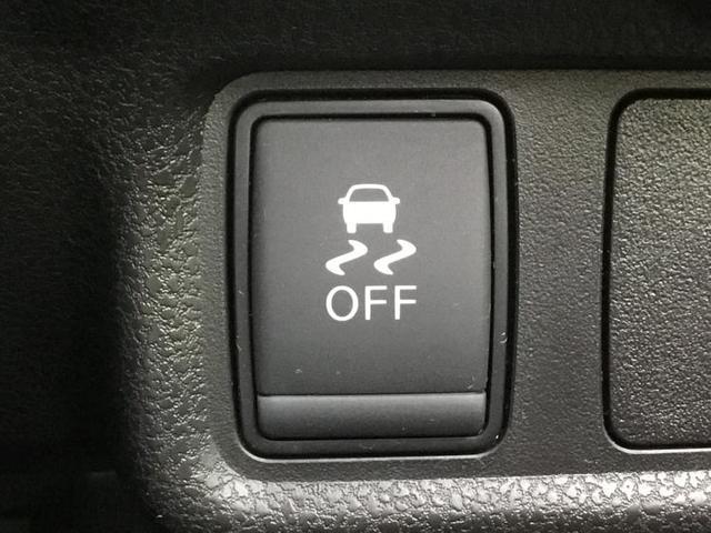 ニスモS 社外7型ナビ/フルセグTV/インテリジェントキー/純正17インチアルミ/ETC メモリーナビ HIDヘッドライト Bluetooth 盗難防止装置 オートライト(12枚目)