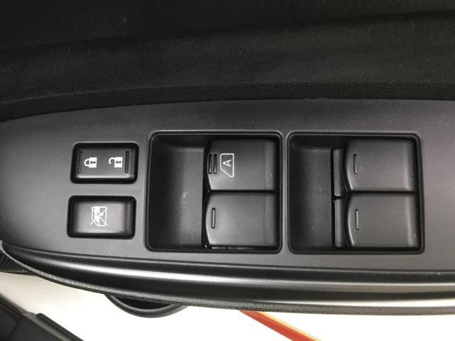 ニスモS 社外7型ナビ/フルセグTV/インテリジェントキー/純正17インチアルミ/ETC メモリーナビ HIDヘッドライト Bluetooth 盗難防止装置 オートライト(15枚目)