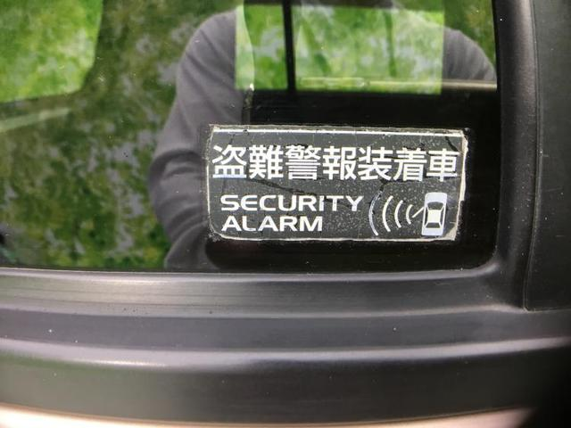 G 社外 HDDナビ/TV/エアバッグ 運転席/エアバッグ 助手席/パワーウインドウ/キーレスエントリー/パワーステアリング/盗難防止システム/マニュアルエアコン/取扱説明書・保証書 ワンオーナー 禁煙車(14枚目)