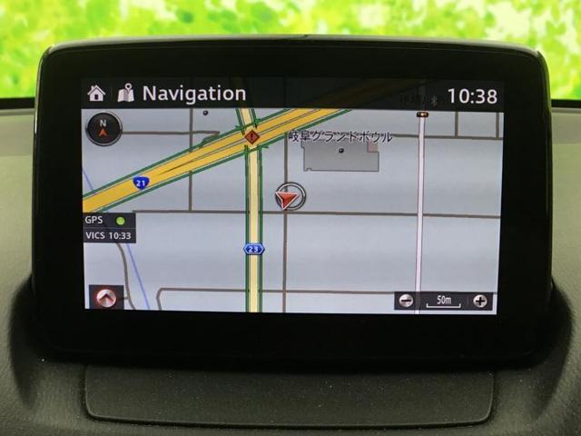 13S 純正 メモリーナビ/ヘッドランプ LED/EBD付ABS/横滑り防止装置/アイドリングストップ/エアバッグ 運転席/エアバッグ 助手席/エアバッグ サイド/パワーウインドウ/キーレスエントリー ETC(9枚目)