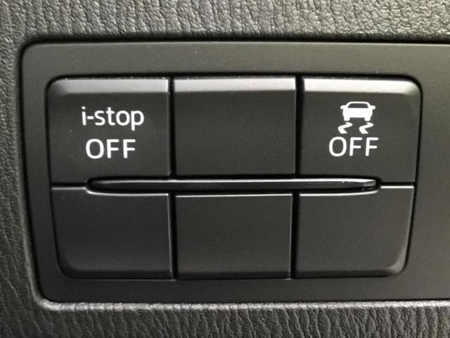 13S 純正 メモリーナビ/ヘッドランプ LED/EBD付ABS/横滑り防止装置/アイドリングストップ/エアバッグ 運転席/エアバッグ 助手席/エアバッグ サイド/パワーウインドウ/キーレスエントリー ETC(11枚目)
