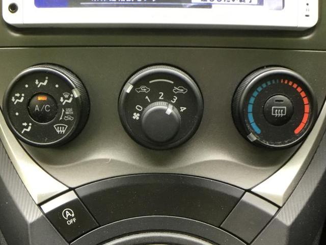 Xスマートストップセレクション 純正 7インチ メモリーナビ/EBD付ABS/横滑り防止装置/アイドリングストップ/TV/エアバッグ 運転席/エアバッグ 助手席/パワーウインドウ/キーレスエントリー/パワーステアリング/ワンオーナー(10枚目)