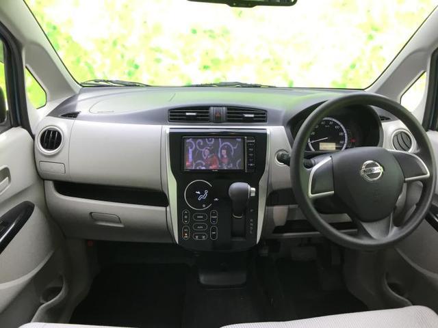 X 社外 7インチ メモリーナビ/パーキングアシスト バックガイド/EBD付ABS/アイドリングストップ/フロントモニター/サイドモニター/バックモニター/TV/エアバッグ 運転席 バックカメラ(4枚目)