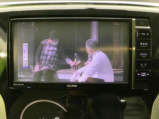 X 社外 7インチ メモリーナビ/パーキングアシスト バックガイド/EBD付ABS/アイドリングストップ/フロントモニター/サイドモニター/バックモニター/TV/エアバッグ 運転席 バックカメラ(9枚目)