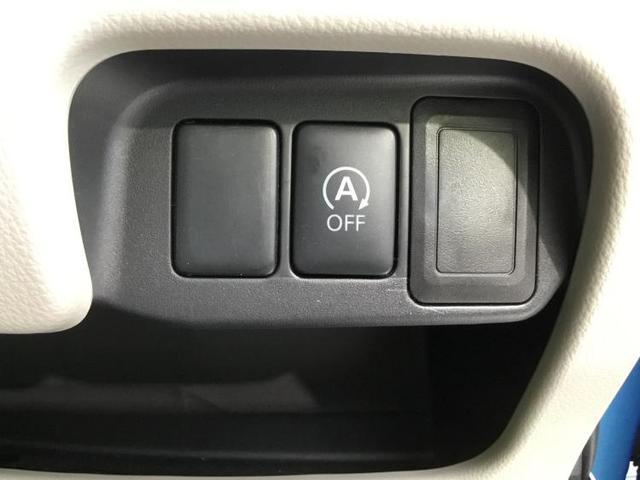 X 社外 7インチ メモリーナビ/パーキングアシスト バックガイド/EBD付ABS/アイドリングストップ/フロントモニター/サイドモニター/バックモニター/TV/エアバッグ 運転席 バックカメラ(12枚目)