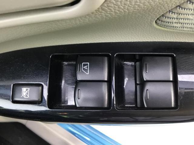 X 社外 7インチ メモリーナビ/パーキングアシスト バックガイド/EBD付ABS/アイドリングストップ/フロントモニター/サイドモニター/バックモニター/TV/エアバッグ 運転席 バックカメラ(15枚目)
