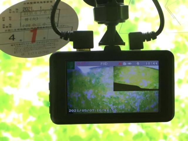 X 社外7インチナビ/ワンセグTV/プッシュスタート/HIDヘッドライト HDDナビ 記録簿 盗難防止装置(12枚目)