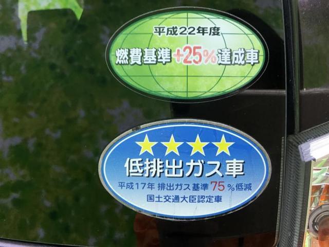 X 社外7インチナビ/ワンセグTV/プッシュスタート/HIDヘッドライト HDDナビ 記録簿 盗難防止装置(15枚目)