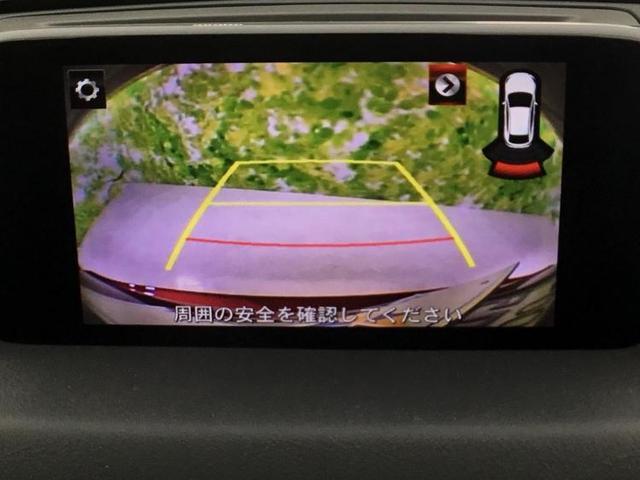 4WD25Sプロアクティブ 純正 7インチ メモリーナビ/車線逸脱防止支援システム/パーキングアシスト バックガイド/ヘッドランプ LED/ETC/EBD付ABS/横滑り防止装置/アイドリングストップ バックカメラ ワンオーナー(10枚目)