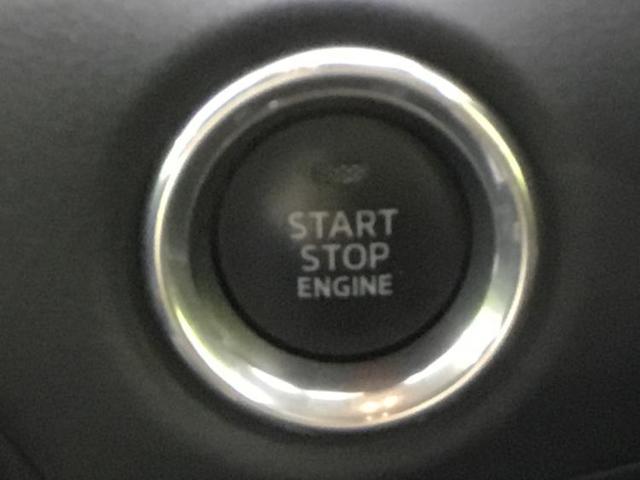 4WD25Sプロアクティブ 純正 7インチ メモリーナビ/車線逸脱防止支援システム/パーキングアシスト バックガイド/ヘッドランプ LED/ETC/EBD付ABS/横滑り防止装置/アイドリングストップ バックカメラ ワンオーナー(14枚目)