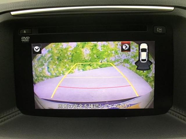 XDプロアクティブ 純正 7インチ HDDナビ/車線逸脱防止支援システム/ヘッドランプ LED/ETC/EBD付ABS/横滑り防止装置/アイドリングストップ/TV/エアバッグ 運転席 バックカメラ LEDヘッドランプ(10枚目)