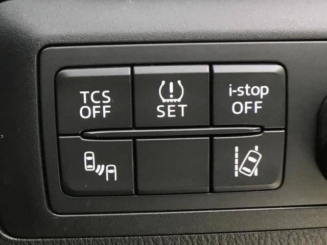 XDプロアクティブ 純正 7インチ HDDナビ/車線逸脱防止支援システム/ヘッドランプ LED/ETC/EBD付ABS/横滑り防止装置/アイドリングストップ/TV/エアバッグ 運転席 バックカメラ LEDヘッドランプ(12枚目)