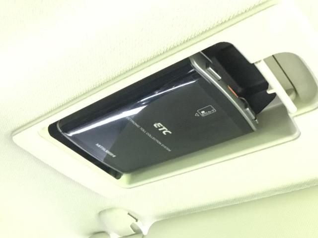 XDプロアクティブ 純正 7インチ HDDナビ/車線逸脱防止支援システム/ヘッドランプ LED/ETC/EBD付ABS/横滑り防止装置/アイドリングストップ/TV/エアバッグ 運転席 バックカメラ LEDヘッドランプ(14枚目)