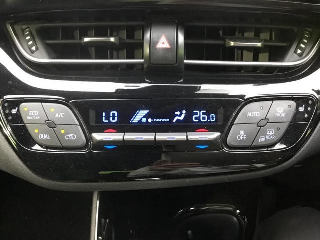 G 純正ナビ/ブラインドスポットモニター/プリクラッシュセーフティ 衝突被害軽減システム アダプティブクルーズコントロール バックカメラ LEDヘッドランプ ワンオーナー ハーフレザー メモリーナビ(11枚目)