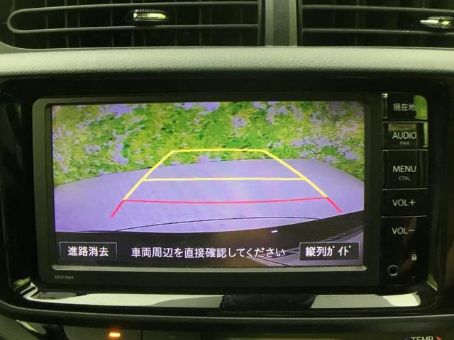 Sスタイルブラック 純正 7インチ HDDナビ/車線逸脱防止支援システム/EBD付ABS/横滑り防止装置/アイドリングストップ/TV/エアバッグ 運転席/エアバッグ 助手席/アルミホイール/パワーウインドウ ワンオーナー(10枚目)