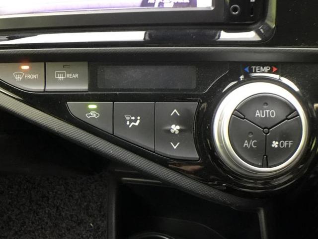 Sスタイルブラック 純正 7インチ HDDナビ/車線逸脱防止支援システム/EBD付ABS/横滑り防止装置/アイドリングストップ/TV/エアバッグ 運転席/エアバッグ 助手席/アルミホイール/パワーウインドウ ワンオーナー(11枚目)
