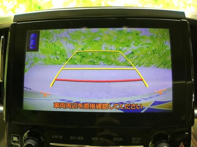ハイブリッドG Fパッケージ 純正 メモリーナビ/両側電動スライドドア/パーキングアシスト バックガイド/電動バックドア/ヘッドランプ LED/ETC/EBD付ABS/横滑り防止装置/アイドリングストップ バックカメラ 電動シート(10枚目)