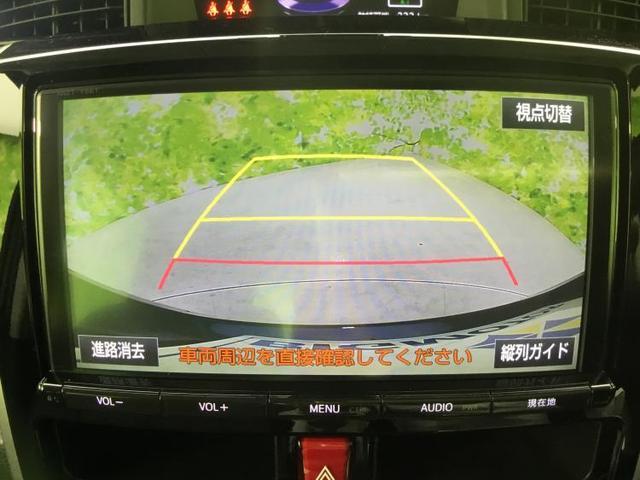 カスタムG-T 純正 メモリーナビ/両側電動スライドドア/車線逸脱防止支援システム/パーキングアシスト バックガイド/ヘッドランプ HID/ETC/EBD付ABS/横滑り防止装置/アイドリングストップ ワンオーナー(10枚目)