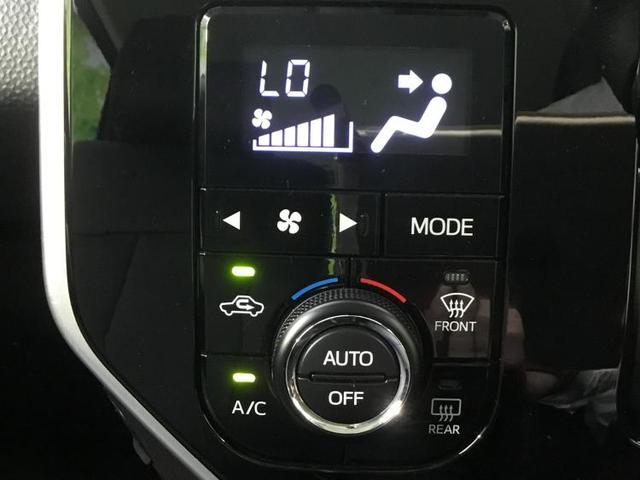 カスタムG-T 純正 メモリーナビ/両側電動スライドドア/車線逸脱防止支援システム/パーキングアシスト バックガイド/ヘッドランプ HID/ETC/EBD付ABS/横滑り防止装置/アイドリングストップ ワンオーナー(11枚目)