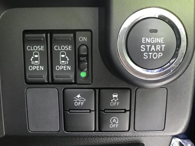 カスタムG-T 純正 メモリーナビ/両側電動スライドドア/車線逸脱防止支援システム/パーキングアシスト バックガイド/ヘッドランプ HID/ETC/EBD付ABS/横滑り防止装置/アイドリングストップ ワンオーナー(13枚目)