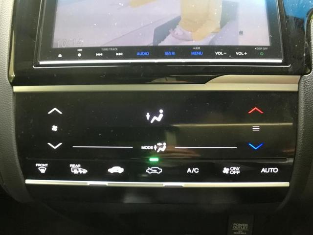 ハイブリッド・Lパッケージ 純正 8インチ メモリーナビ/シート ハーフレザー/ヘッドランプ HID/EBD付ABS/横滑り防止装置/アイドリングストップ/TV/エアバッグ 運転席/エアバッグ 助手席/アルミホイール 禁煙車(11枚目)