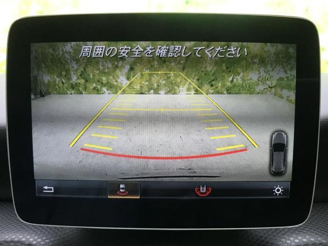 A180スタイル 純正 HDDナビ/シート ハーフレザー/衝突被害軽減ブレーキ/ヘッドランプ LED/Bluetooth接続/ETC 衝突被害軽減システム アダプティブクルーズコントロール バックカメラ ワンオーナー(10枚目)