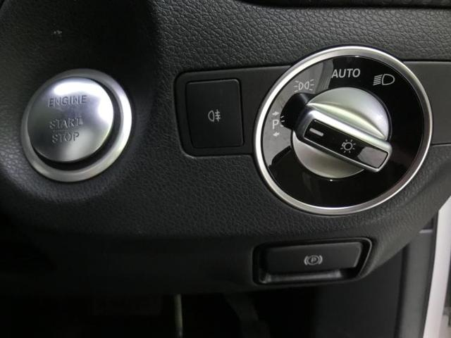 A180スタイル 純正 HDDナビ/シート ハーフレザー/衝突被害軽減ブレーキ/ヘッドランプ LED/Bluetooth接続/ETC 衝突被害軽減システム アダプティブクルーズコントロール バックカメラ ワンオーナー(14枚目)
