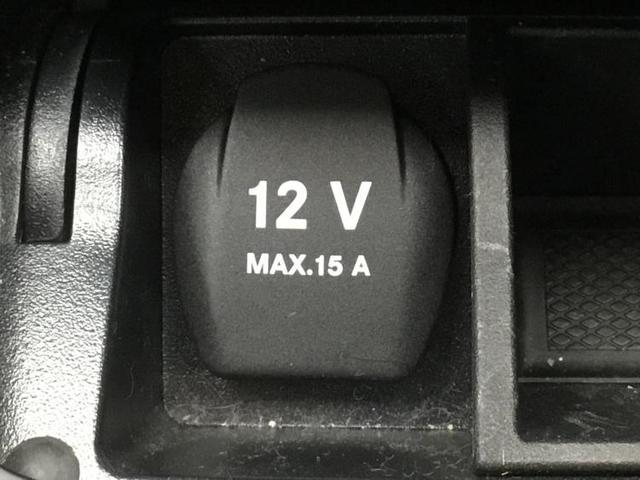 A180スタイル 純正 HDDナビ/シート ハーフレザー/衝突被害軽減ブレーキ/ヘッドランプ LED/Bluetooth接続/ETC 衝突被害軽減システム アダプティブクルーズコントロール バックカメラ ワンオーナー(15枚目)