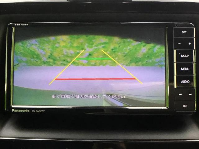 Siダブルバイビー 社外 7インチ メモリーナビ/両側電動スライドドア/シート ハーフレザー/車線逸脱防止支援システム/ヘッドランプ LED/ETC/EBD付ABS/横滑り防止装置/アイドリングストップ ワンオーナー(10枚目)