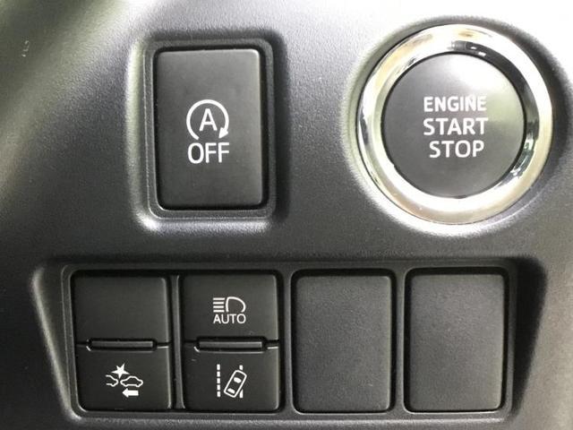 Siダブルバイビー 社外 7インチ メモリーナビ/両側電動スライドドア/シート ハーフレザー/車線逸脱防止支援システム/ヘッドランプ LED/ETC/EBD付ABS/横滑り防止装置/アイドリングストップ ワンオーナー(12枚目)