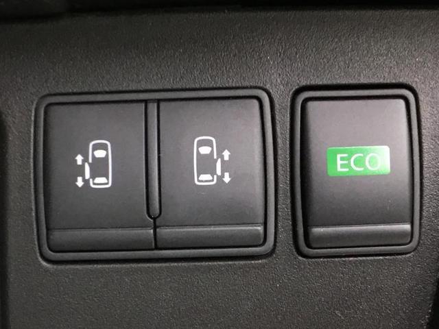 ハイウェイスターVセレクションプラスセーフティHV 社外9型ナビ/フリップダウンモニター/両側電動スライドドア バックカメラ LEDヘッドランプ ワンオーナー 禁煙車 メモリーナビ DVD再生 レーンアシスト パークアシスト ETC Bluetooth(12枚目)