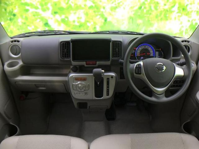 G 届出済未使用車/エマブレ/両側パワスラ 両側電動スライド 禁煙車 HIDヘッドライト レーンアシスト 盗難防止装置 オートライト(4枚目)