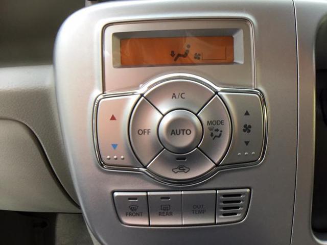 G 届出済未使用車/エマブレ/両側パワスラ 両側電動スライド 禁煙車 HIDヘッドライト レーンアシスト 盗難防止装置 オートライト(11枚目)