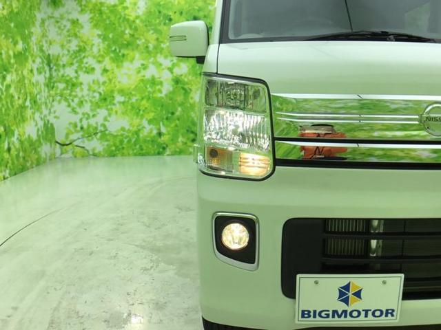 G 届出済未使用車/エマブレ/両側パワスラ 両側電動スライド 禁煙車 HIDヘッドライト レーンアシスト 盗難防止装置 オートライト(16枚目)