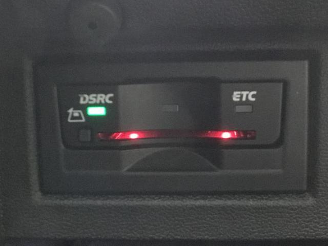 2.0TSI Rライン 純正 HDDナビ/シート フルレザー/車線逸脱防止支援システム/パーキングアシスト バックガイド/ヘッドランプ HID/ETC/EBD付ABS/横滑り防止装置/アイドリングストップ 革シート(13枚目)
